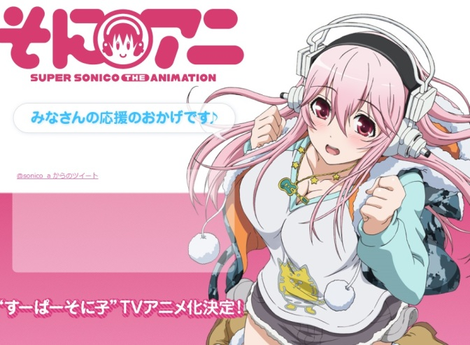 [Winter 2014] SoniAni: Super Sonico The Animation