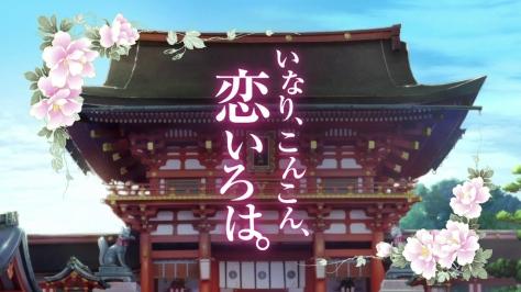 Inari_1