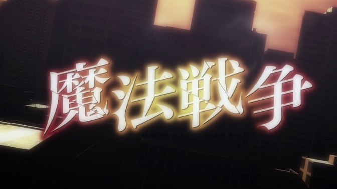 Magical Warfare [Mahou Sensou]