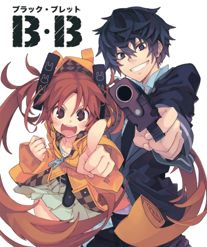 BlackBullet_1
