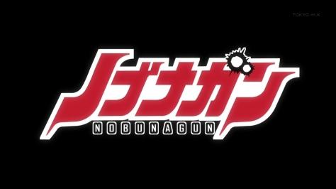Nobunagun_1