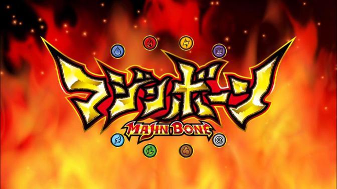 Majin Bone