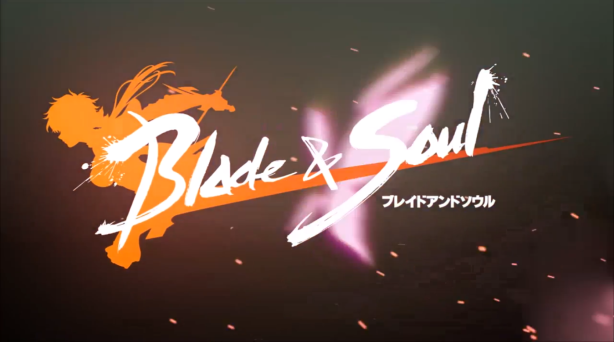 bladesoul_1