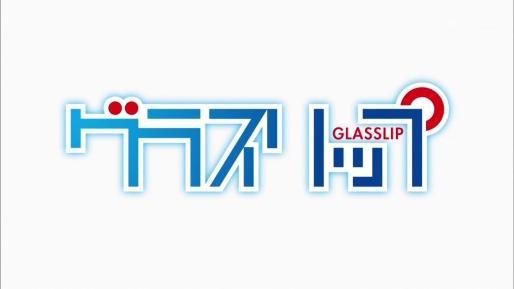 glasslip_1