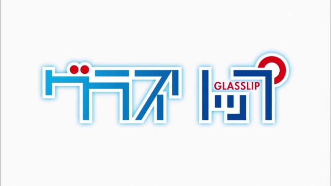Glasslip REVIEW