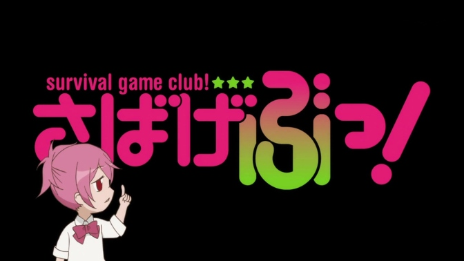 Sabagebu (Survival Game Club!) REVIEW