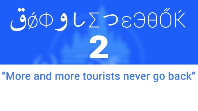"""Googledegook #2: """"More And More Tourists Never Go Back"""""""