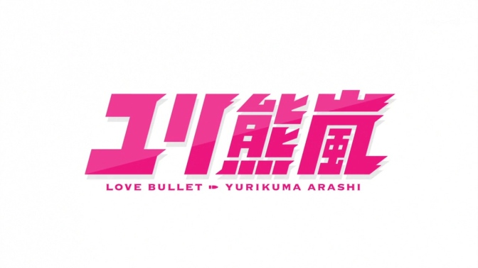 Love Bullet – Yurikuma Arashi REVIEW
